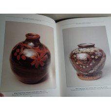 British Studio Ceramics in the 20th Century Hardcover