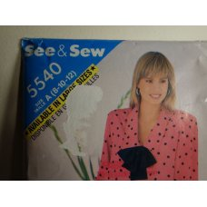 See and Sew Sewing Pattern 5540