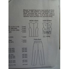 KWIK SEW Sewing Pattern 2664