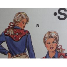 KWIK SEW Sewing Pattern 2753