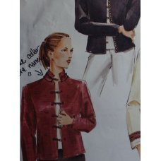 VOGUE Sewing Pattern 7752